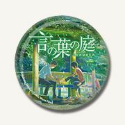 44mm-[kotonohanoniwa]缶バッチ2